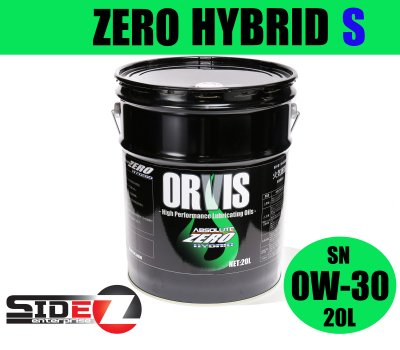 ORVIS ZERO HYBRID 0W-30S / 20L