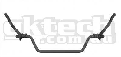 ハイクリアランスアジャスタブルスタビライザー S14/S15