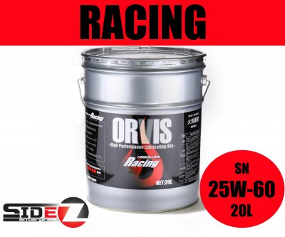 ORVIS RACING 25W-60 / 20L