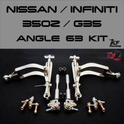 FDF Nissan 350Z/G35 フロントアングルキット