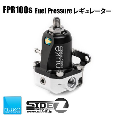 Nuke Performance Fuel Pressure Regulator FPR100S