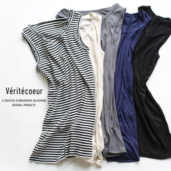 Veritecoeur(ヴェリテクール)【BASIC】 テレコタンク 全5色