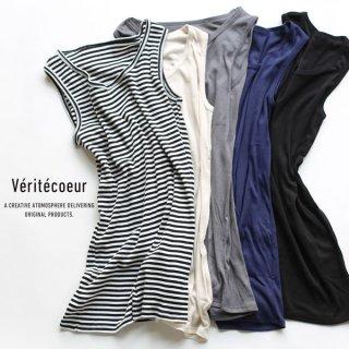 【1点のみゆうパケット可】Veritecoeur(ヴェリテクール)【BASIC】 テレコタンク 全5色 / ST-019