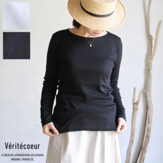 Veritecoeur(ヴェリテクール) ドアマガーゼロングスリーブ 全2色 / VCC-327