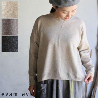 evam eva(エヴァム エヴァ)【2018aw新作】【送料無料】 ウール プルオーバー 全3色 /  wool pullove E183K033