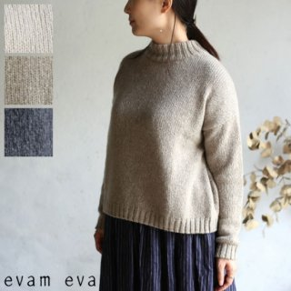 evam eva(エヴァム エヴァ) ソフト カシミヤプルオーバー 全3色 / soft cashmere pullover E183K079