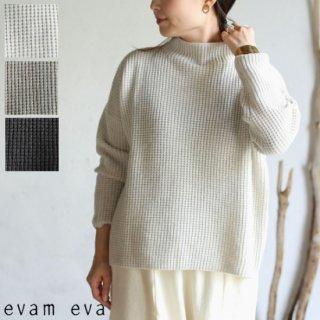 evam eva(エヴァム エヴァ)【2018aw新作】【送料無料】 ウールキャメル 畦ハイネックプルオーバー 全3色 / wool camel aze high necked pullover