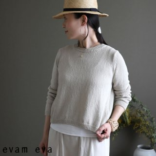 evam eva(エヴァム エヴァ)【2019ss新作】 コットンコイル プルオーバー エクリュ / cotton coil pullover  E191K049