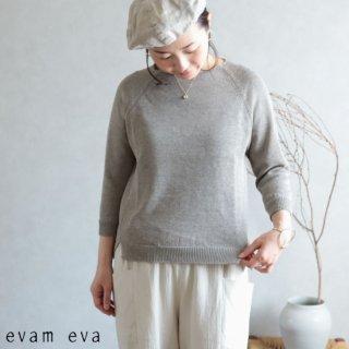 evam eva(エヴァム エヴァ)【2019ss新作】 ドライコットン ラグラン プルオーバー モカ / dry cotton raglan pullover E191K119