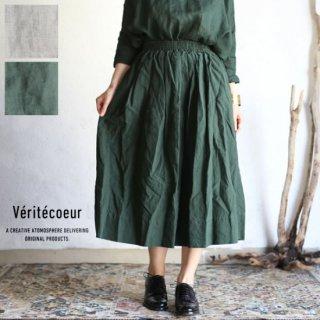 Veritecoeur(ヴェリテクール)【BASIC】【送料無料】シャーリングスカート 全2色 / ST-029