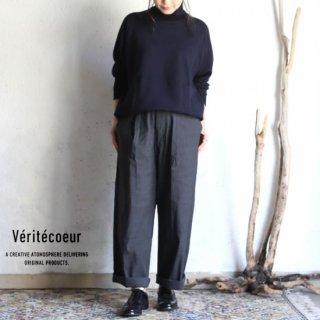 Veritecoeur(ヴェリテクール)  コットンウールパンツ スミクロ ワイドパンツ VC-1772【送料無料】