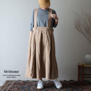 Veritecoeur(ヴェリテクール)【2019ss新作】 サスペンダースカート BEIGE / VC-1890【送料無料】