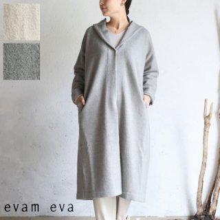 evam eva(エヴァム エヴァ)【2018aw新作】【送料無料】 プレスウール フードコート 全2色 2サイズ / press wool hooded coat E183K063