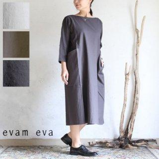 evam eva(エヴァム エヴァ) コットンシルク バックギャザーワンピース 全3色 / cotton silk one-piece E181T105