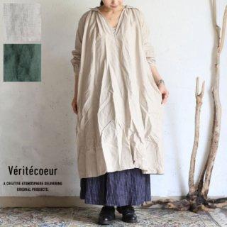 Veritecoeur(ヴェリテクール)【BASIC】【送料無料】 スキッパーチュニック ワンピース 全2色 / ST-031
