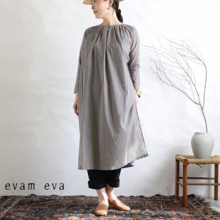 evam eva(エヴァム エヴァ)【2019ss新作】 タックロングワンピース オターグレー / tuck long one-piece  E191T080
