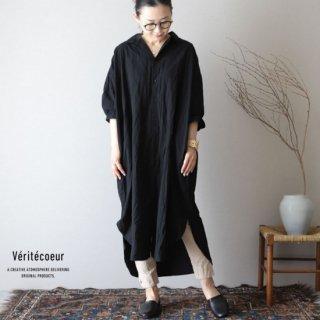 Veritecoeur(ヴェリテクール)【2019ss新作】 コットンダンプロングシャツ ブラック / VC-1891【送料無料】