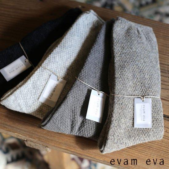 evam eva(エヴァム エヴァ) ウールカシミヤ 鹿の子編み ソックス 靴下