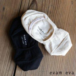 evam eva(エヴァム エヴァ)【ネコポス可】 コットンリネンカバーソックス 靴下 / cotton linen cover socks E171Z083