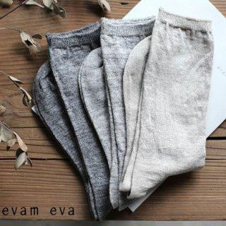 evam eva(エヴァム エヴァ)【ネコポス可】 リネンソックス 靴下 / linen socks E171Z186