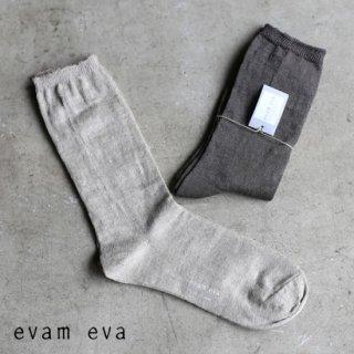 evam eva(エヴァム エヴァ)【2点までネコポス可】 リネンソックス 靴下 全2色 / linen socks E181Z134