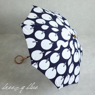 breezy blue ブリージーブルー 晴雨兼用 UV加工 注染 折りたたみ日傘 りんご