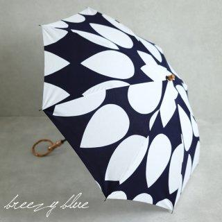 breezy blue ブリージーブルー 晴雨兼用 UV加工 注染 折りたたみ日傘 シズク 【送料無料】