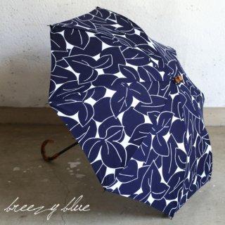 breezy blue ブリージーブルー 晴雨兼用 UV加工 注染 折りたたみ日傘 コモレビ