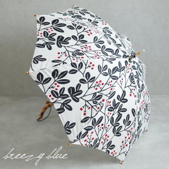 breezy blue ブリージーブルー 晴雨兼用 日傘 UV加工 注染 長傘