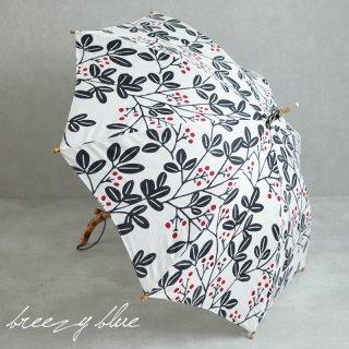 breezy blue ブリージーブルー 晴雨兼用 日傘  UV加工 注染 長傘 ナンテン