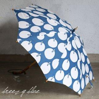 breezy blue ブリージーブルー 晴雨兼用 日傘  UV加工 注染 長傘 ブルーリンゴ 【送料無料】