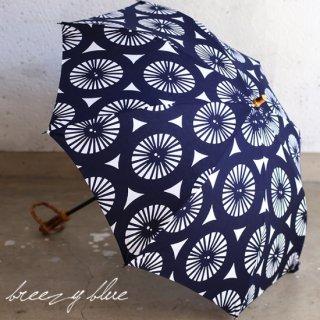 breezy blue ブリージーブルー 晴雨兼用 UV加工 注染 折りたたみ日傘 れもん