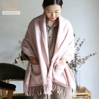 LAPUAN KANKURIT ラプアン・カンクリ ポケット付きショール UNI  rosa ピンク 【送料無料】
