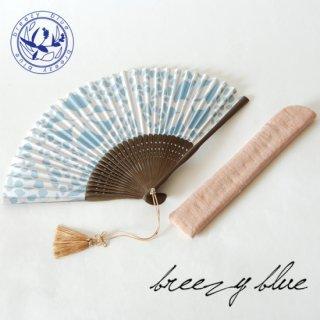 breezy blue ブリージーブルー 注染 扇子 ブルーレース