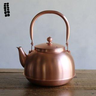 東屋(あづまや) 銅之薬缶(どうのやかん) 新光金属 新潟県燕市 AZMAYA