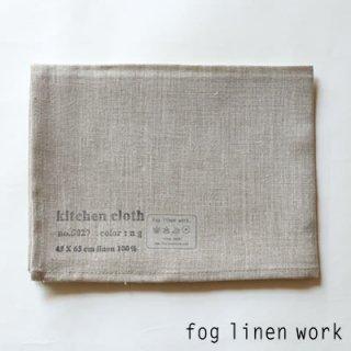 【3点までゆうパケット可】fog linen work(フォグリネンワーク) リネンキッチンクロス ナチュラル/ランチョンマット キッチンタオル  LKC001-N