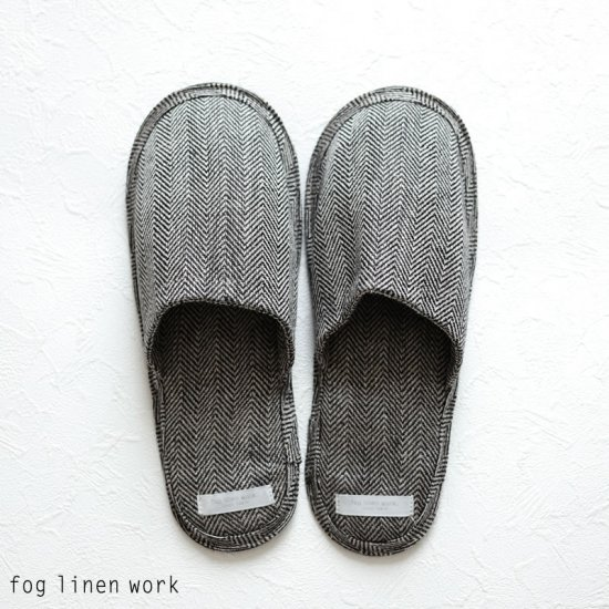 【fog linen work】フォグリネンワーク リネンスリッパ LINEN SLIPPERS HERRINGBONE ルームシューズ