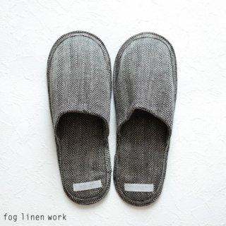 【fog linen work】フォグリネンワーク リネンスリッパ LINEN SLIPPERS HERRINGBONE ルームシューズ M/Lサイズ ヘリンボーン LHS108-HE2