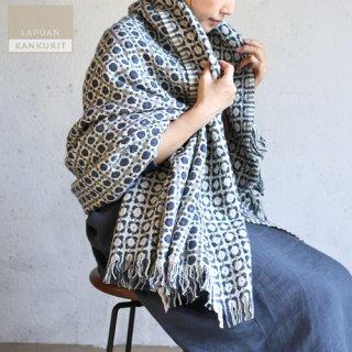 LAPUAN KANKURIT ラプアン・カンクリ ウールブランケット CORONA ブルー / コロナ【送料無料】
