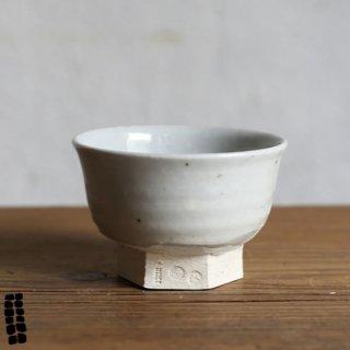 東屋(あづまや) 小鉢 六角高台 石灰  耕房窯 (こうぼうがま) 渡邊かをる AZMAYA
