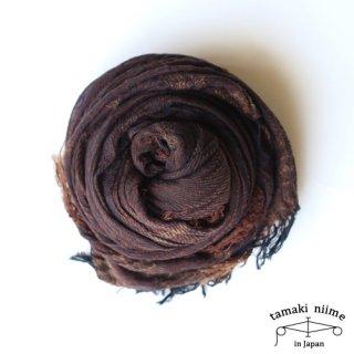tamaki niime 玉木新雌 basic shawl big brown / ベーシックショール ビッグ ブラウン 【送料無料】