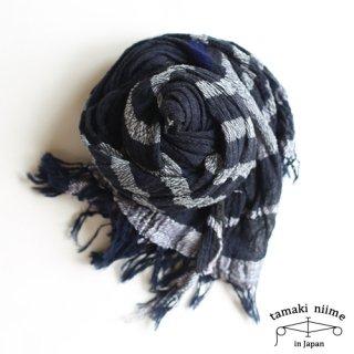 tamaki niime 玉木新雌 roots shawl cotton big 02/ ルーツショール コットン ビッグ 02 【送料無料】