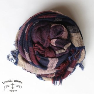 tamaki niime 玉木新雌 roots shawl wool big RSWB06/ ルーツショール ウール ビッグ 【送料無料】