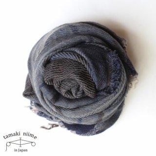 tamaki niime 玉木新雌 roots shawl wool big RSWB09/ ルーツショール ウール ビッグ 【送料無料】