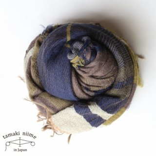 tamaki niime 玉木新雌 roots shawl wool big RSWB10/ ルーツショール ウール ビッグ 【送料無料】