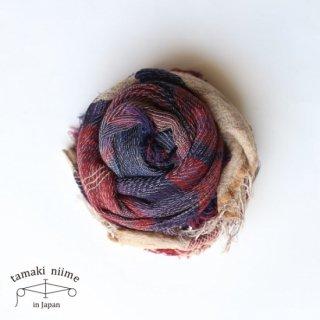 tamaki niime 玉木新雌 roots shawl wool middle RSM_W73/ ルーツショール ウール ミドル 【送料無料】