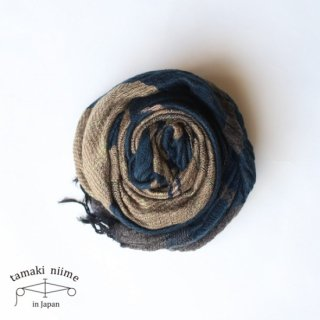 tamaki niime 玉木新雌 roots shawl wool middle RSM_W68/ ルーツショール ウール ミドル 【送料無料】