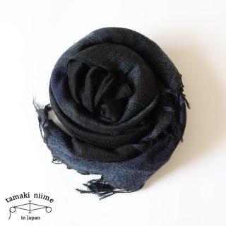 tamaki niime 玉木新雌 roots shawl wool middle RSM_W87/ ルーツショール ウール ミドル 【送料無料】
