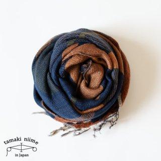 tamaki niime 玉木新雌 roots shawl wool middle RSM_W89/ ルーツショール ウール ミドル 【送料無料】