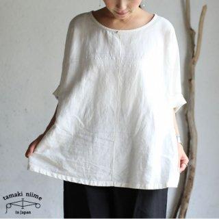 tamaki niime  玉木新雌 basic wear fuwa-T HALF SLEEVES white cotton100% / ベーシック フワTハーフスリーブ ホワイト【送料無料】